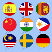 Traductor de todos los idiomas gratis
