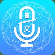 Traducir todo, aplicaciones de traductor para Android