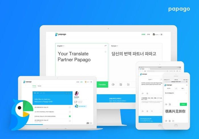 papago aplicaciones de traducción